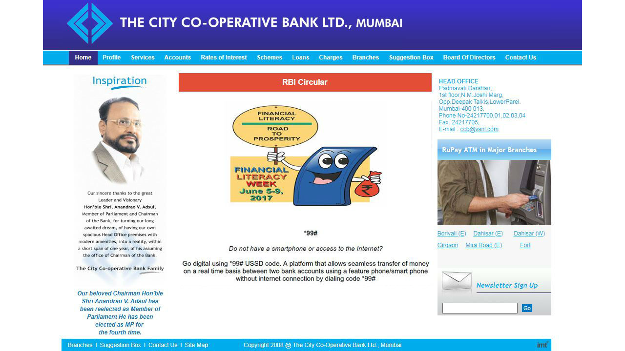 The City Cooperative Bank | The Mumbai-based bank was placed under directions on April 17, 2018 and received three extensions. It's next review date is on October 17, 2019. In all, it has 10 branches in Mumbai. It had deposits worth Rs 440 crore as on March 2019. (Image: The City Cooperative Bank)