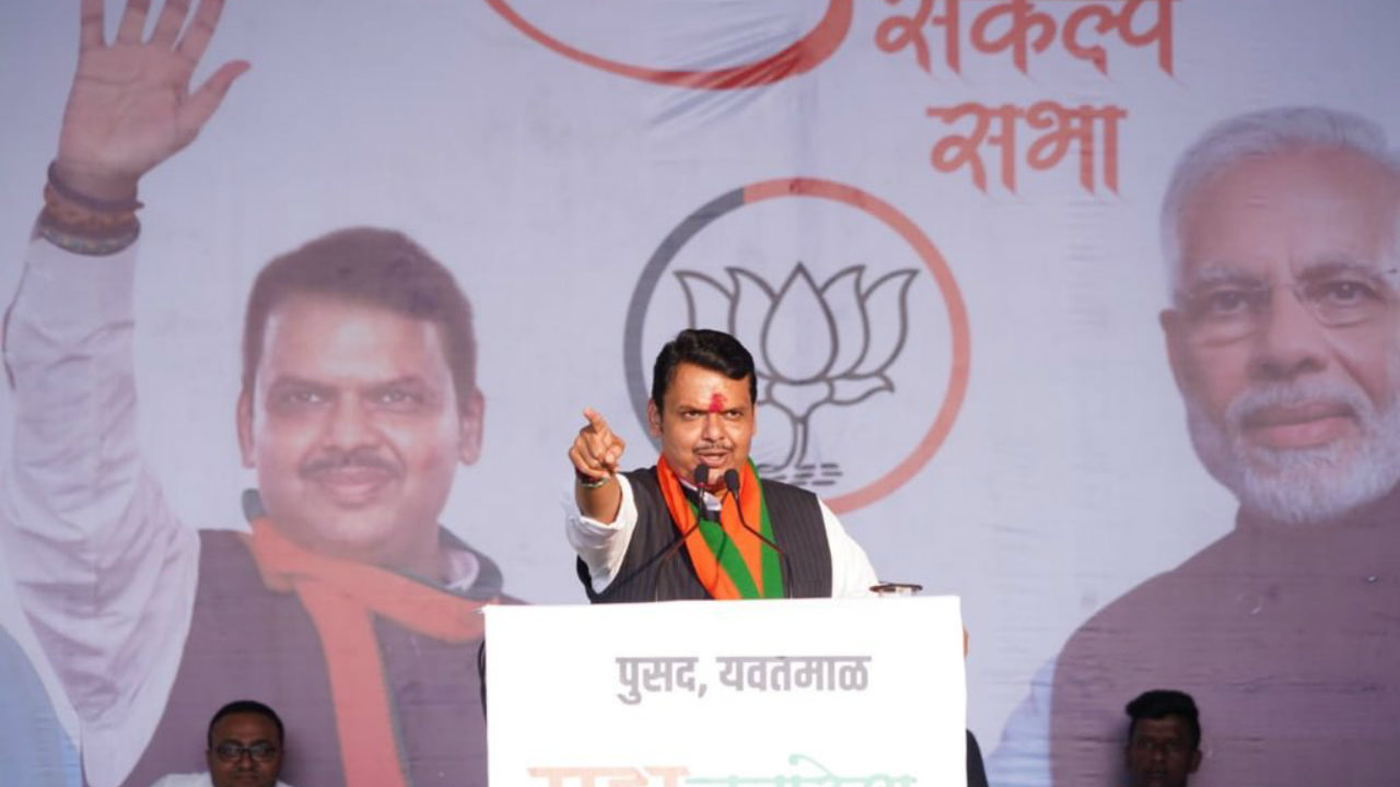 In Pics | Maharashtra Assembly Election: Key candidates in the fray