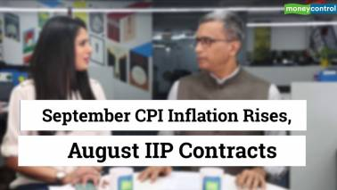 September CPI inflation rises, August IIP contracts
