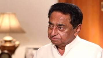 MP CM Kamal Nath expects mega investment proposals from maiden summit