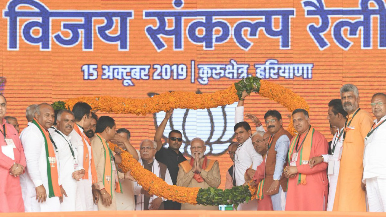 In Pics | Assembly Election 2019: Political leaders criss-cross Haryana, Maharashtra