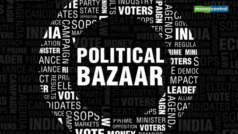 Political Bazaar | Who will form the government in Maharashtra?