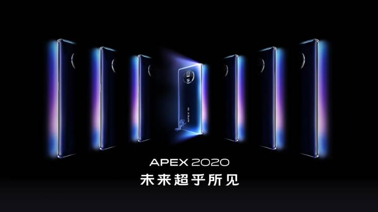 Vivo launches Apex 2020 concept phone; boasts first in-display selfie camera