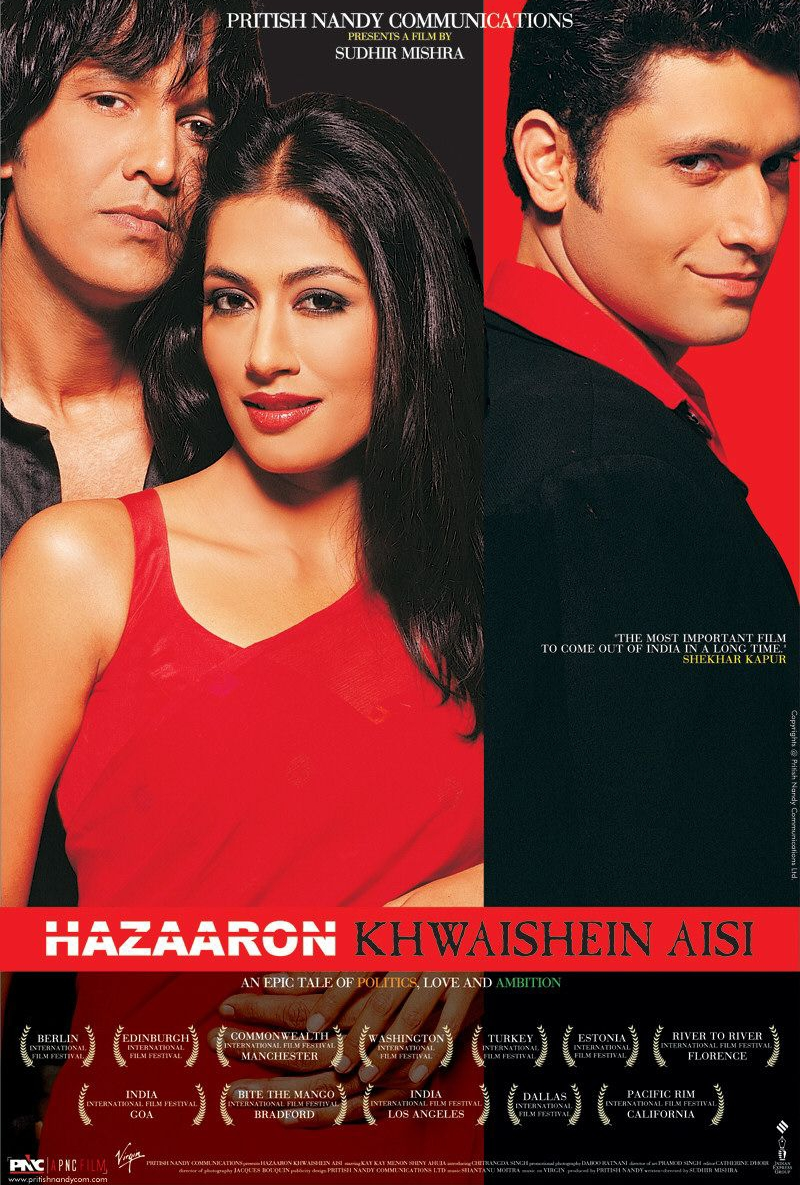 The poster of hazaaron khwaishein aisi